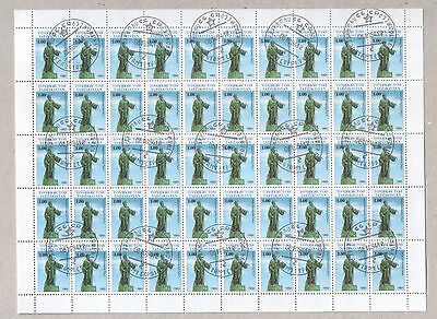 Tajikistan Set of Sheets of 1993 Independence Stamps CTO Cancelled