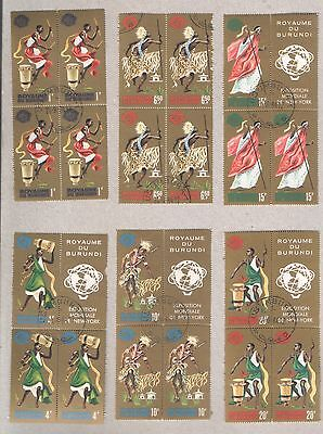 Burundi Sets of 1964 International Exhibition in New York Dancers CTO Stamps