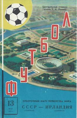 Programme USSR Russia - Ireland 1973 in Moscow