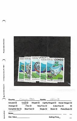 Lot of 64 Congo PRC Used Stamps #98747 X R
