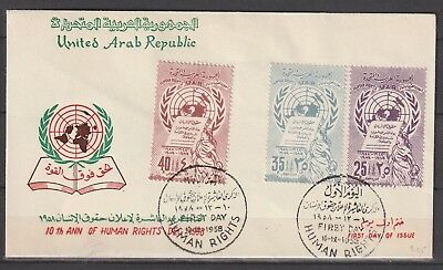 Syria 1958 Human rights FDC