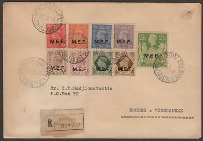 BOIC 1946 MEF Overprint Set to 2sh6d Used Registered Cover Rhodes