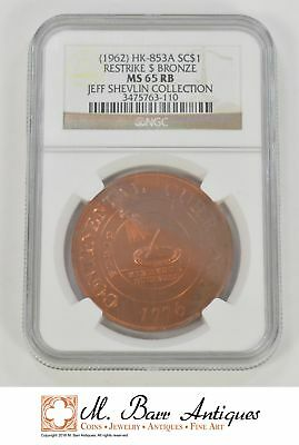 MS65 RB 1962 $1 Restrike Bronze Continental Currency - Graded NGC *XC57