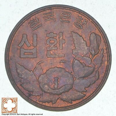 1961 South Korea 10 Hwan *1036