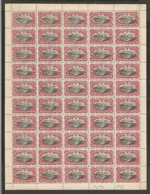 WED 174 Belgium & Colonies - Congo Belge Belgisch 10 Cents Centimes MNH sheet