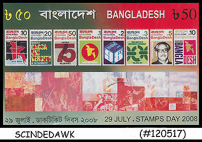 BANGLADESH - 2008 STAMPS DAY - Miniature sheet MINT NH