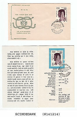 India - 1970 Girl Guide Movement Diamond Jubilee - Fdc With Information Card