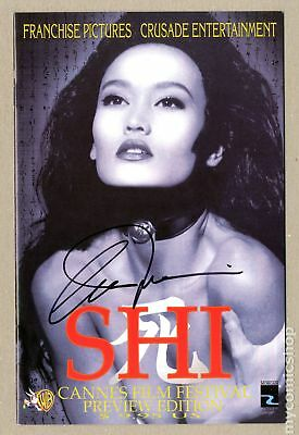 Shi Cannes Film Preview Edition (1999) #1 FN/VF 7.0