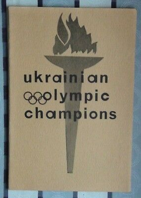 Sportsmen of Ukraine at the Olympic Games, 1972, rarity, English