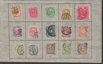 Japan c1876-1900 Selection Used on WarshipsIllustrated Page