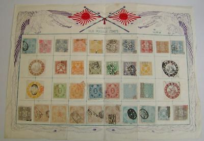 Japan Early Revenue Selection Used on Illustrated Page
