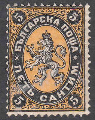 BULGARIA 1 OG NH U/M F BEAUTIFUL GUM $320 99c NO RESERVE