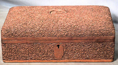 Antique Persian Oriental Carved Sandal Wood Cushion Form Box Flowers Art Work