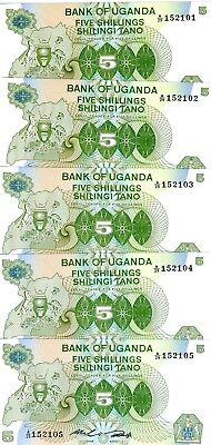 LOT Uganda, 5 x 5 Shillings, ND (1982), P-15 UNC > Woman picking coffee