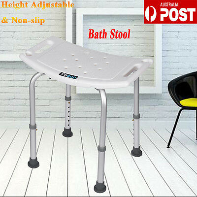 Non-Slip Shower Bath Chair Stool Height Adjustable Lightweight Rust Hose Holder