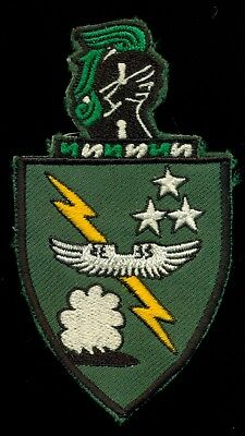 USAF 49th Fighter Interceptor Squadron FIS Patch S-11