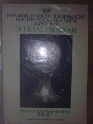 Official programme 1979 FIFA World Youth Championship (Hungary, Poland, USSR...)