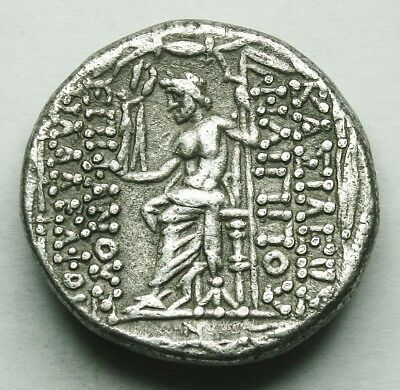 Seleukid Kings Of Syria. Philip I Philadelphos Ar Tetradrachm (32Y)