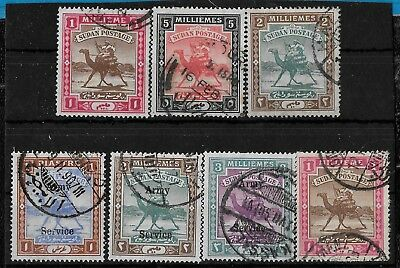 + 1898-11 Sudan NE Africa Camel and Rider Lot Collection used