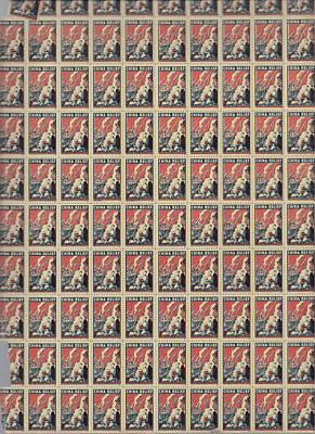 China Charity Relief complete sheet of 100 stamps 10 x 10 Cinderella Poster