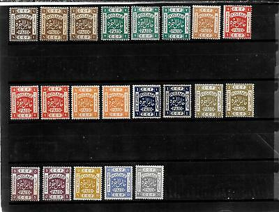 PALESTINE-1916 issue-21 stamps all unused, MNH/H/no gum