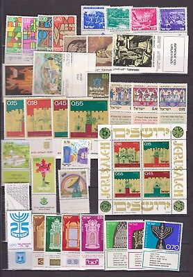 Israel  1972 complete years MNH
