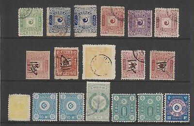 Korea, early stamps selection