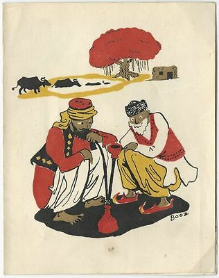 1965 India Greeting Card and Letter from an English Traveler