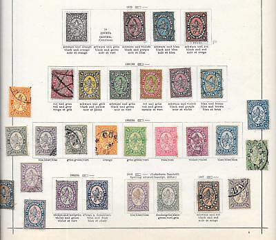 Bulgaria stamps 1879 Collection of 29 CLASSIC stamps HIGH VALUE!