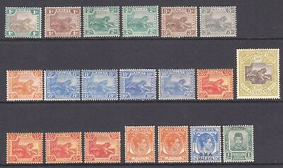MALAYA TIGERS MINT OG H-LH M/M-L/M $100+ 20 STAMPS COLLECTION LOT 99c NO RESERVE