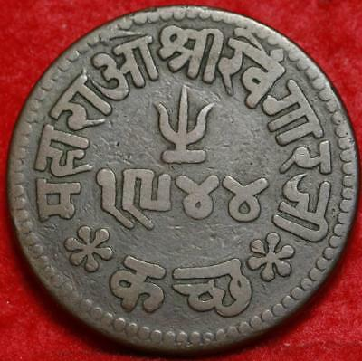 1888 Indian 3 Dokda Foreign Coin Free S/H