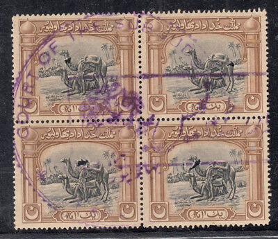 Bahawalpur One Anna Revenue Camel Unissued Used Block Of 4 With Pin Holes Rare.