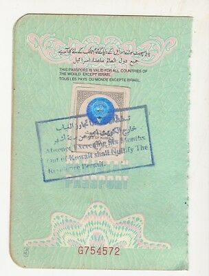 Kuwait 10 Dinar Revenue Fiscal Stamp On Document.