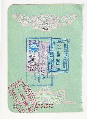 2003 Kuwait 10 Dinar Revenue Fiscal Stamp On Document.