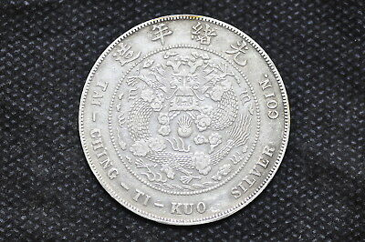 China/Empire/General Issue 1908 Dragon Silver Dollar Coin ( Weight : 26.50 g )