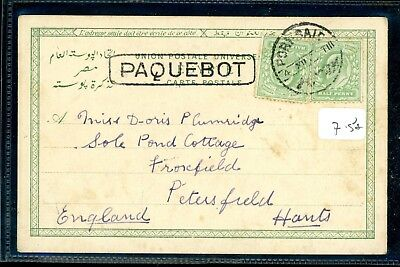Paquebot Postmark   Port Said  c.1910  on Postcard      (O1119)