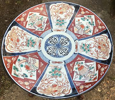 Antique Large Chinese Japanese Imari plate Charger 18 Inches Diameter