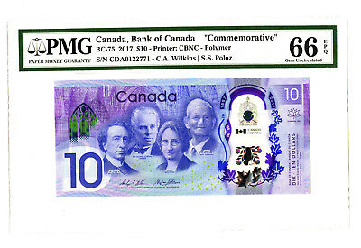 2017 $10 Bank Of Canada 150Th Anniversary Pmg 66 Epq Bc-75 Banknote Low Pre Cda