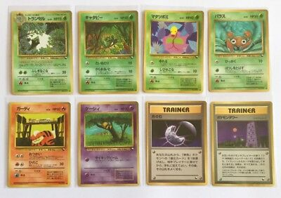 Japanese Pokemon Lot of 8 Vending Cards - CATERPIE, POKEMON TOWER ++