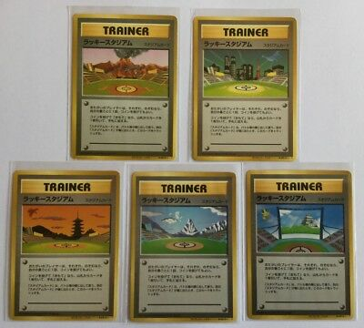 Japanese Pokemon Lot of 5 LUCKY STADIUM Promo Cards - ZAPDOS, MEW