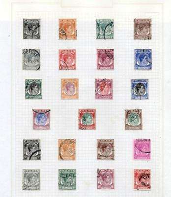 (943742) Small lot, Classical, Singapore