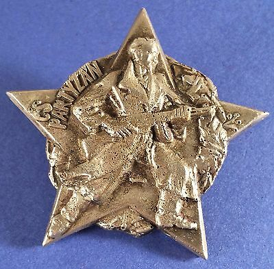 WW2 Czechoslovakia Partisan Badge 48 mm x 46 mm