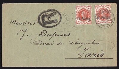 BRITISH LEVANT 1893 Constantinople Provisional 40 PARAS Registered Cover  France