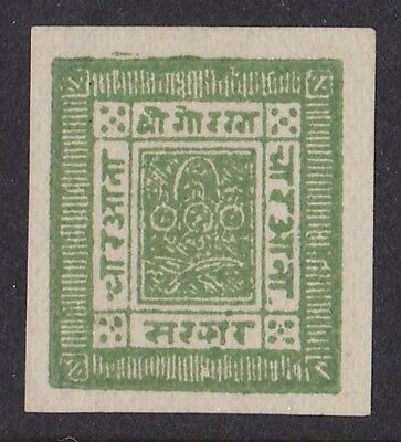 NEPAL 1881 issue 4a Imperf EXPERTISED SG cat £350