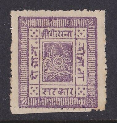 NEPAL 1881 issue 2a purple pin perf EXPERTISED