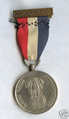 "Vintage India ""Sangram"" Medal (27.3 Grams 35mm Diameter)"