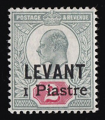 BRITISH LEVANT 1906 Beirut Provisional KEVII. ONLY 600 PRINTED + CERTIFICATE