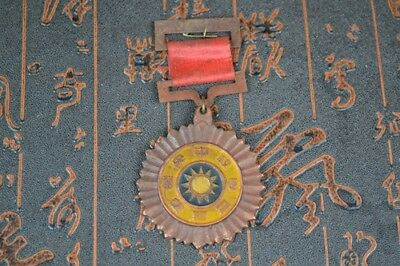 1924-1930's During Inter-War,Huangpu military academy military certificat Medal