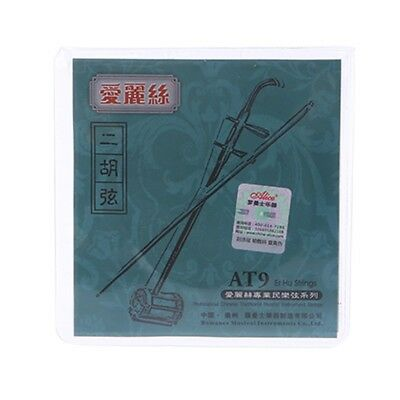 Stainless Steel AT9 Erhu Strings Silver Wound Chinese Violin 1st-2nd Strings
