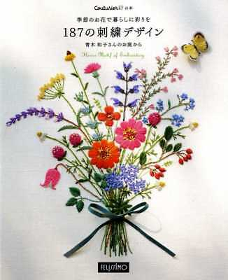 187 Design Kazuko Aoki's Flower Motif of Embroidery by Couturier - Japanese Craf